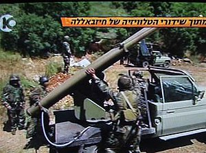 Hezbollah fighters preparing to launch Multipl...