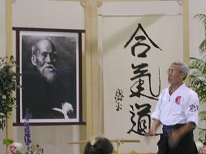 Saotome-Sensei teaching at the 2003 Summer Cam...
