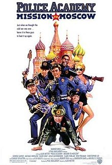 Police Academy Mission To Moscow Filmi 1994 Jpg