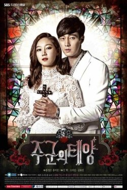 Download Film My Love From The Star Episode 1-21 Subtitle Indonesia : download, episode, subtitle, indonesia, Master's, Wikipedia