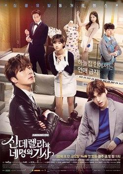 Nonton Drama Cinderella and Four Knights (2016) Sub Indo