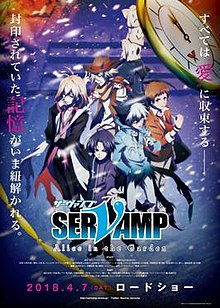 Servamp Alice In The Garden : servamp, alice, garden, Servamp:, Alice, Garden, Wikipedia