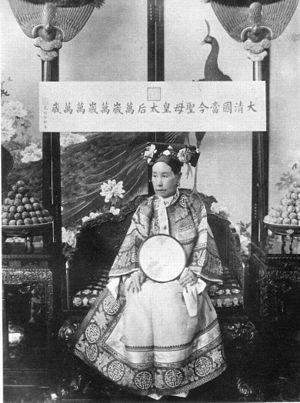 China's Dowager Empress