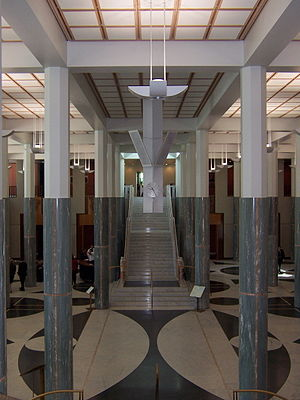 The main foyer in Parliament House