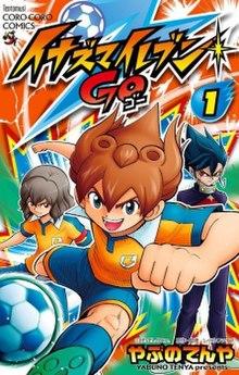 Inazuma Eleven Go Saison 1 : inazuma, eleven, saison, Inazuma, Eleven, (manga), Wikipedia