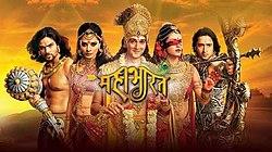 Kamal Raja Hd Wallpaper Mahabharat 2013 Tv Series Wikipedia
