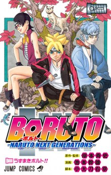 Boruto - Naruto Next Generations Episode 50 Sub indo - Black Avelic