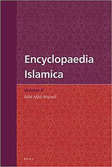 Encyclopaedia Islamica  Wikipedia
