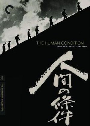 The Human Condition (film trilogy)