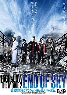 High And Low The Movie 2 End Of Sky : movie, High&Low, Movie, Wikipedia