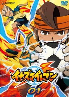 Inazuma Eleven Go Saison 1 : inazuma, eleven, saison, Inazuma, Eleven, Series), Wikipedia