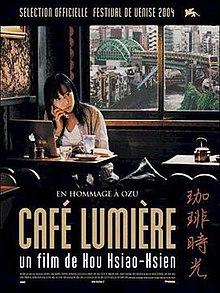 Caf Lumire  Wikipedia