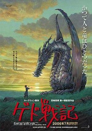 Gedo Senki -Tales from Earthsea Poster