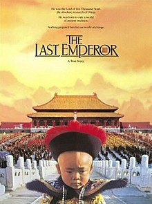The Last Emperor, 1987 Best Picture