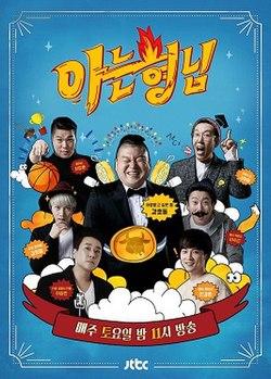 Super Tv Super Junior Sub Indo : super, junior, Knowing, Wikipedia