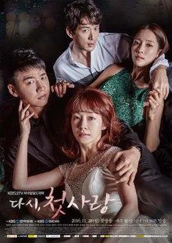 First Love Again Korean Drama : first, again, korean, drama, First, Again, Wikipedia
