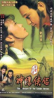 The Legend Of The Condor Heroes 1983 Full Episode : legend, condor, heroes, episode, Return, Condor, Heroes, (1983, Series), Wikipedia