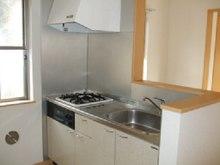 kitchen small appliances steampunk japanese - wikipedia