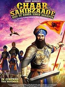Chaar Sahibzaade 2 poster.jpeg