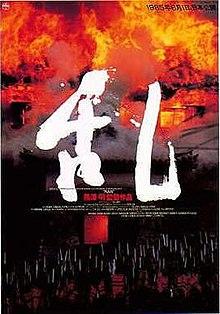 Kata Kata Di Film Magic Hour : magic, (film), Wikipedia