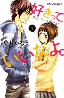 Say I Love You Episode 1 : episode, (manga), Wikipedia