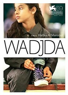 Wadjda (film).jpg