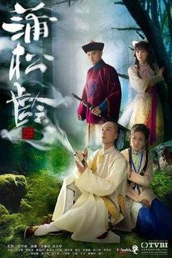 Ghost Writer (Hong Kong TV series) - Wikipedia