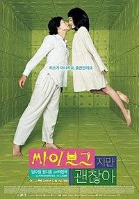 https://i0.wp.com/upload.wikimedia.org/wikipedia/en/thumb/f/fb/I%27m_a_Cyborg_film_poster.jpg/200px-I%27m_a_Cyborg_film_poster.jpg