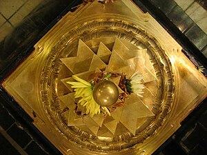 Srichakra at Sri Rajarajeswari Peetam