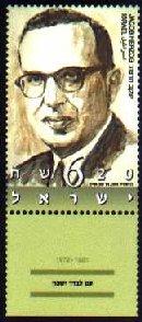 קובץ:Yaakov Herzog.jpg