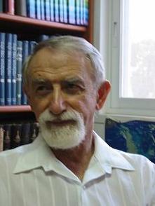 קובץ:Moshe Granot.JPG