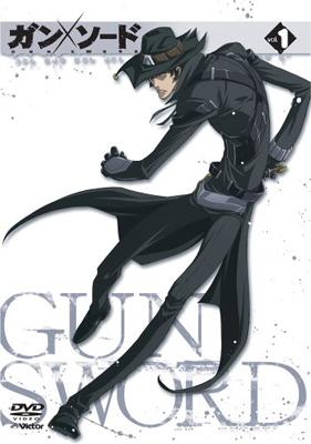 Gun x Sword  Wikipedia bahasa Indonesia ensiklopedia bebas