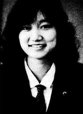 Cerita Junko Furuta Bahasa Indonesia : cerita, junko, furuta, bahasa, indonesia, Pembunuhan, Junko, Furuta, Wikipedia, Bahasa, Indonesia,, Ensiklopedia, Bebas