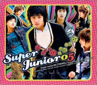 Berkas:Superjunior05album.jpg