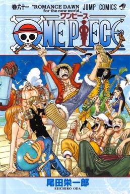 The only gear to have multiple forms at the moment. One Piece Wikipedia Bahasa Indonesia Ensiklopedia Bebas