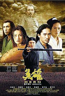 Film Silat Hongkong : silat, hongkong, (film), Wikipedia, Bahasa, Indonesia,, Ensiklopedia, Bebas