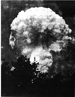 A mushroom cloud forming.