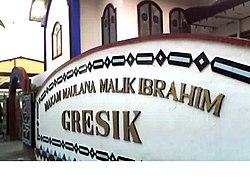 Makam Maulana Malik Ibrahim, desa Gapura, Gresik, Jawa Timur