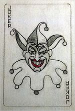 35+ Sketsa Gambar Kartun Batman
