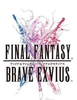 Final Fantasy Legend Of The Crystals Sub Indo : final, fantasy, legend, crystals, Final, Fantasy, Legend, Crystals, Background, Dunia, Gambar