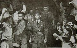 Soedirman  Wikipedia bahasa Indonesia ensiklopedia bebas