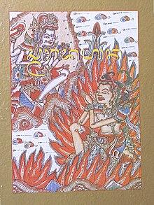 Kitab Gatotkacasraya : kitab, gatotkacasraya, Kakawin, Smaradahana, Wikipedia, Bahasa, Indonesia,, Ensiklopedia, Bebas