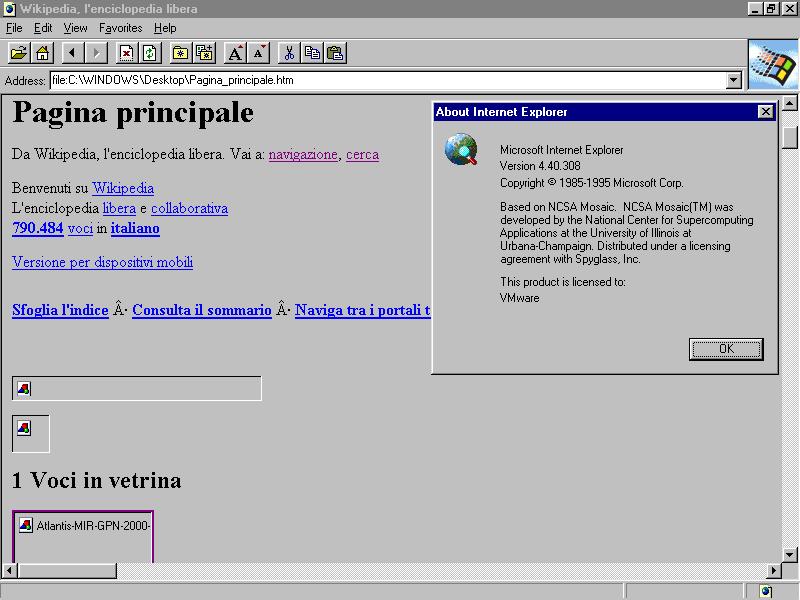 internet explorer 1 wikipedia