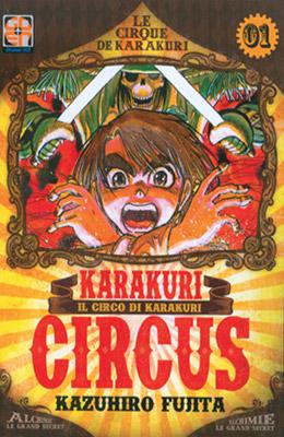 Karakuri Circus  Wikipedia