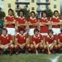 Ac Perugia 1974 1980 Castagner Era