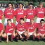 Associazione Calcio Perugia 1988 1989 Wikipedia