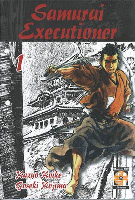 Samurai Executioner  Wikipedia
