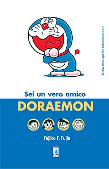 La copertina del primo numero (di 4) della raccolta italiana