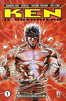 La copertina del primo numero della seconda edizione italiana del manga