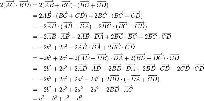 \begin{align} 2(\overrightarrow{AC} \cdot \overrightarrow{BD}) &= 2(\overrightarrow{AB} + \overrightarrow{BC}) \cdot (\overrightarrow{BC} + \overrightarrow{CD}) \\ &= 2\overrightarrow{AB} \cdot (\overrightarrow{BC} + \overrightarrow{CD}) + 2\overrightarrow{BC} \cdot (\overrightarrow{BC} + \overrightarrow{CD}) \\ &= -2\overrightarrow{AB} \cdot ( \overrightarrow{AB} + \overrightarrow{DA}) + 2\overrightarrow{BC} \cdot (\overrightarrow{BC} + \overrightarrow{CD}) \\ &= -2\overrightarrow{AB} \cdot  \overrightarrow{AB} -2\overrightarrow{AB} \cdot  \overrightarrow{DA} + 2\overrightarrow{BC} \cdot \overrightarrow{BC} + 2\overrightarrow{BC} \cdot \overrightarrow{CD} \\ &= -2b^2 + 2c^2 -2\overrightarrow{AB} \cdot  \overrightarrow{DA} + 2\overrightarrow{BC} \cdot \overrightarrow{CD} \\ &= -2b^2 + 2c^2 -2(\overrightarrow{AD} + \overrightarrow{DB}) \cdot  \overrightarrow{DA} + 2(\overrightarrow{BD} + \overrightarrow{DC}) \cdot \overrightarrow{CD} \\ &= -2b^2 + 2c^2 +2\overrightarrow{AD} \cdot \overrightarrow{AD} -2 \overrightarrow{BD} \cdot  \overrightarrow{DA} + 2\overrightarrow{BD} \cdot \overrightarrow{CD} -2 \overrightarrow{CD} \cdot \overrightarrow{CD} \\ &= -2b^2 + 2c^2 + 2a^2 - 2d^2 + 2\overrightarrow{BD} \cdot (-\overrightarrow{DA} + \overrightarrow{CD}) \\ &= -2b^2 + 2c^2 + 2a^2 - 2d^2 - 2\overrightarrow{BD} \cdot \overrightarrow{AC} \\ &= a^2 - b^2 +c^2 - d^2 \\ \end{align}